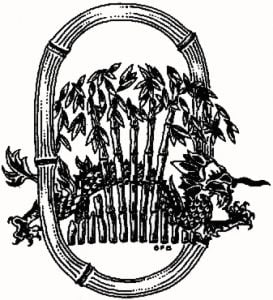 Project logo from an original drawing by Sara Fish Brown.
